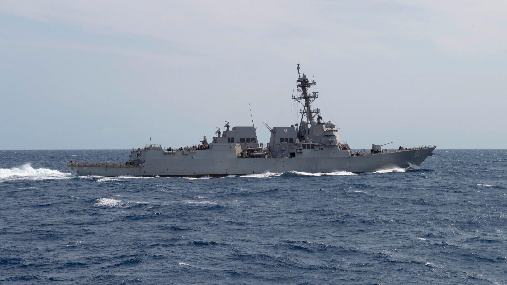 """Caracas denuncia """"ingreso furtivo"""" de buque de EE.UU. a aguas jurisdiccionales de Venezuela"""
